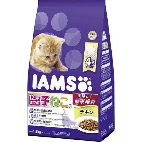 5000円以上送料無料 アイムス 12か月までの子ねこ用 チキン 1.5kg ペット用品 猫用食品(フード・おやつ) プレミアム・キャットフード レビュー投稿で次回使える2000円クーポン全員にプレゼント
