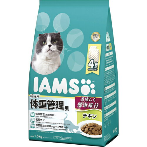 5000円以上送料無料 アイムス 成猫用 体重管理用 チキン 1.5kg ペット用品 猫用食品(フード・おやつ) プレミアム・キャットフード レビュー投稿で次回使える2000円クーポン全員にプレゼント