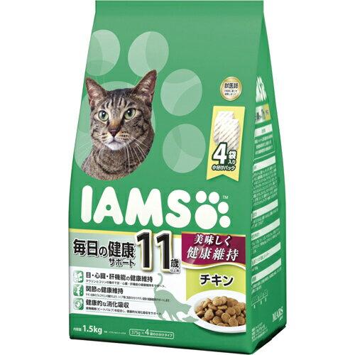 5000円以上送料無料 アイムス 11歳以上用 毎日の健康サポート チキン 1.5kg ペット用品 猫用食品(フード・おやつ) プレミアム・キャットフード レビュー投稿で次回使える2000円クーポン全員にプレゼント