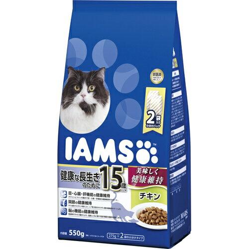 5000円以上送料無料 アイムス 15歳以上用 健康な長生きのために チキン 550g ペット用品 猫用食品(フード・おやつ) プレミアム・キャットフード レビュー投稿で次回使える2000円クーポン全員にプレゼント