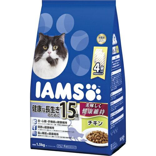 5000円以上送料無料 アイムス 15歳以上用 健康な長生きのために チキン 1.5kg ペット用品 猫用食品(フード・おやつ) プレミアム・キャットフード レビュー投稿で次回使える2000円クーポン全員にプレゼント