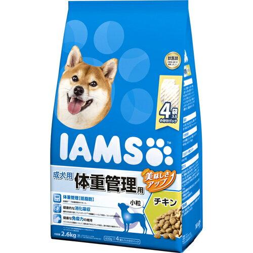 5000円以上送料無料 アイムス 成犬用 体重管理用 チキン 小粒 2.6kg ペット用品 犬用食品(フード・おやつ) プレミアム・ドッグフード レビュー投稿で次回使える2000円クーポン全員にプレゼント