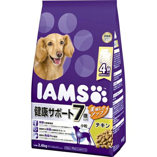 5000円以上送料無料 アイムス 7歳以上用 健康サポート チキン 小粒 2.6kg ペット用品 犬用食品(フード・おやつ) プレミアム・ドッグフード レビュー投稿で次回使える2000円クーポン全員にプレゼント