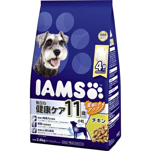 5000円以上送料無料 アイムス 11歳以上用 毎日の健康ケア チキン 小粒 2.6kg ペット用品 犬用食品(フード・おやつ) プレミアム・ドッグフード レビュー投稿で次回使える2000円クーポン全員にプレゼント