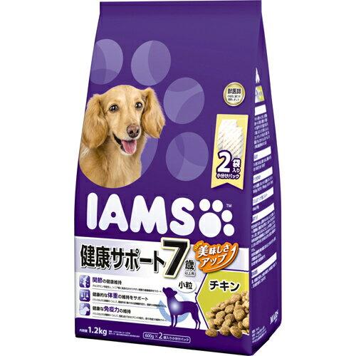 5000円以上送料無料 アイムス 7歳以上用 健康サポート チキン 小粒 1.2kg ペット用品 犬用食品(フード・おやつ) プレミアム・ドッグフード レビュー投稿で次回使える2000円クーポン全員にプレゼント