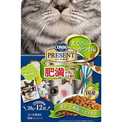 5000円以上送料無料 コンボ キャット プレゼント ドライ 肥満が気になる猫用 まぐろとかつお味 240g(20g×12袋) ペット用品 猫用食品(フード・おやつ) キャットフード(ドライフード・総合栄養食) レビュー投稿で次回使える2000円クーポン全員にプレゼント