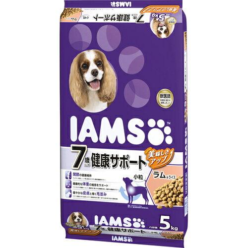 5000円以上送料無料 アイムス 7歳以上用 健康サポート ラム&ライス小粒 5kg ペット用品 犬用食品(フード・おやつ) プレミアム・ドッグフード レビュー投稿で次回使える2000円クーポン全員にプレゼント