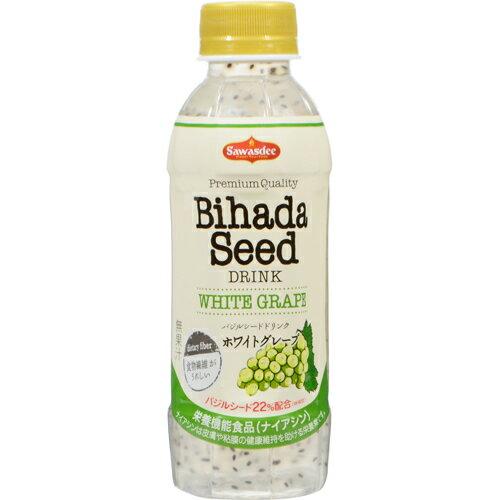 5000円以上送料無料 Bihada Seed Drink ホワイトグレープ 200ml 健康食品 ハーブ 東洋ハーブ レビュー投稿で次回使える2000円クーポン全員にプレゼント