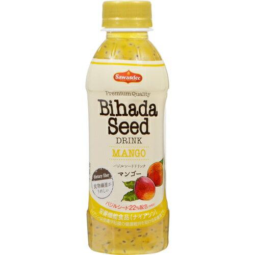 5000円以上送料無料 Bihada Seed Drink マンゴー 200ml 健康食品 ハーブ 東洋ハーブ レビュー投稿で次回使える2000円クーポン全員にプレゼント