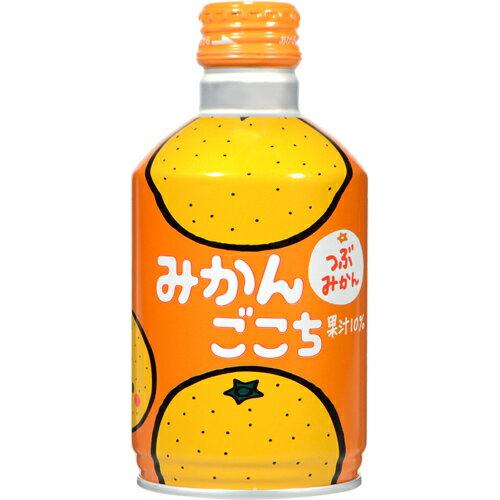 水・飲料 飲料・ソフトドリンク フルーツジュース・果実ジュース 【ケース販売】みかんごこち 275g×24本