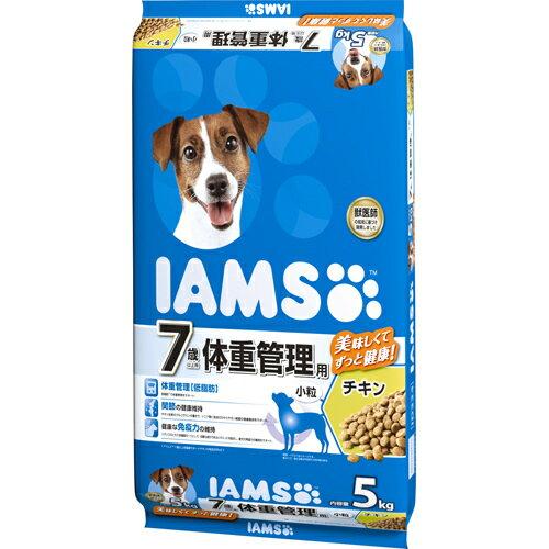 5000円以上送料無料 アイムス 7歳以上用 体重管理用 チキン 小粒 5kg ペット用品 犬用食品(フード・おやつ) プレミアム・ドッグフード レビュー投稿で次回使える2000円クーポン全員にプレゼント