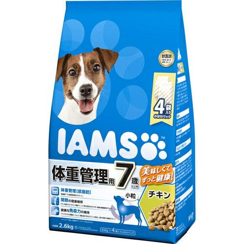 5000円以上送料無料 アイムス 7歳以上用 体重管理用 チキン 小粒 2.6kg ペット用品 犬用食品(フード・おやつ) プレミアム・ドッグフード レビュー投稿で次回使える2000円クーポン全員にプレゼント