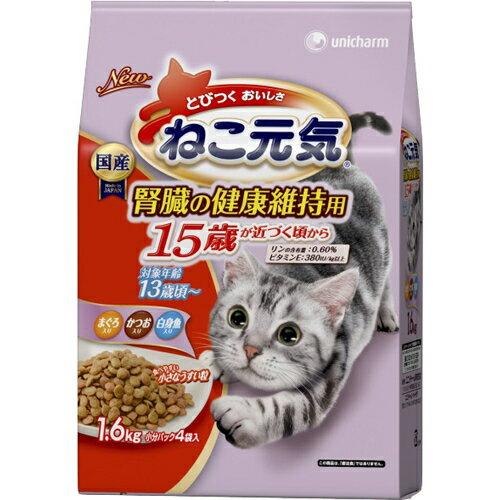 5000円以上送料無料 ねこ元気 とびつくおいしさ 15歳が近づく頃から 腎臓の健康維持用 まぐろ・かつお・白身魚入り 1.6kg ペット用品 猫用食品(フード・おやつ) キャットフード(ドライフード・総合栄養食) レビュー投稿で次回使える2000円クーポン全員にプレゼント