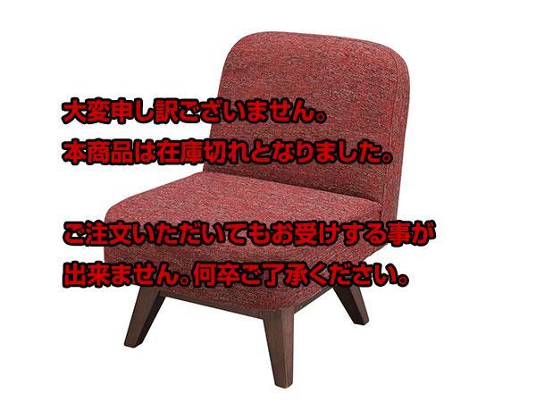 5000円以上送料無料 【代引き不可】東谷 ルッカ チェア CL-61CRD 【インテリア 椅子・ソファ】 レビュー投稿で次回使える2000円クーポン全員にプレゼント