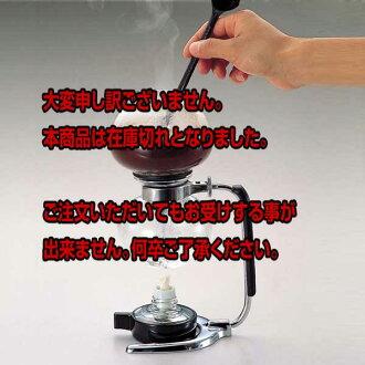 hario HARIO咖啡虹吸管摩卡MCA-3咖啡电咖啡壶直递