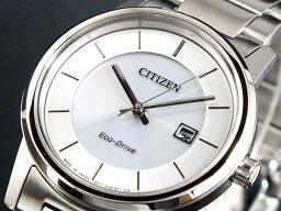 用免運費的居民西鐵城環保開車兜風手錶EW1560-57A[手錶海外進口品]評論投稿超過5000日圆送下次所有的可以使用的2000日圆優惠券禮物