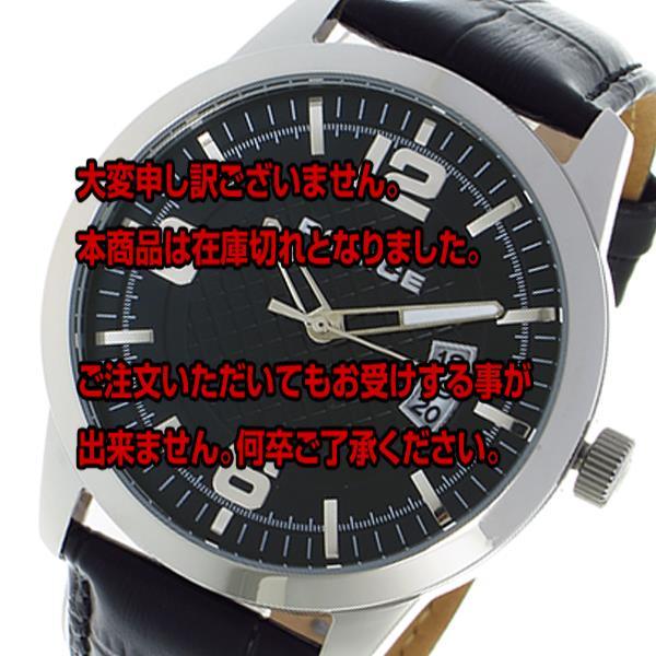 5000円以上送料無料 ポリス POLICE クオーツ メンズ 腕時計 PL-14741JS-02 ブラック/シルバー 【腕時計 海外インポート品】 レビュー投稿で次回使える2000円クーポン全員にプレゼント