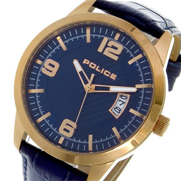 5000円以上送料無料 ポリス POLICE クオーツ メンズ 腕時計 PL-14741JSR-03 ネイビー 【腕時計 海外インポート品】 レビュー投稿で次回使える2000円クーポン全員にプレゼント