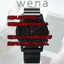 Wn-wc01b-1