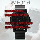 Wn-wt01b-1