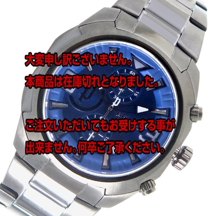 5000円以上送料無料 ポリス POLICE クオーツ メンズ 腕時計 PL14141JSU-03M ネイビー 【腕時計 海外インポート品】 レビュー投稿で次回使える2000円クーポン全員にプレゼント