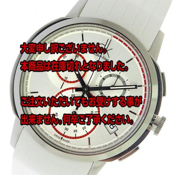 5000円以上送料無料 カルバンクライン Calvin Klein CK クロノグラフ クオーツ メンズ 腕時計 K1V27938 シルバー/ホワイト 【腕時計 海外インポート品】 レビュー投稿で次回使える2000円クーポン全員にプレゼント