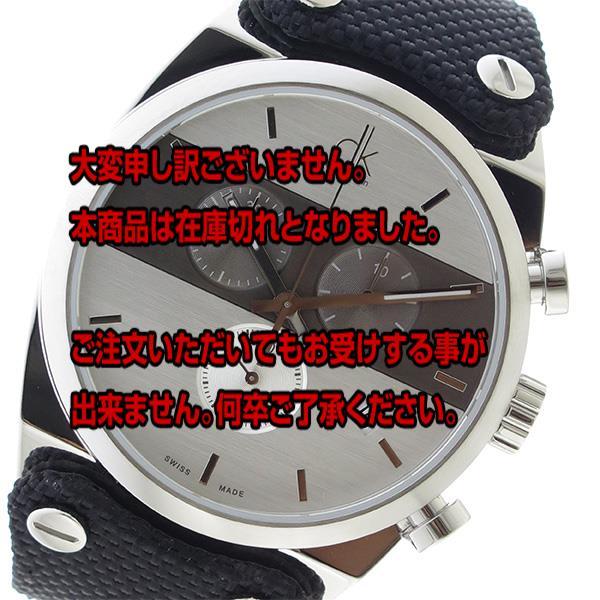 5000円以上送料無料 カルバンクライン CALVIN KLEIN クロノ クオーツ メンズ 腕時計 K4B371B6 シルバー/グレー 【腕時計 海外インポート品】 レビュー投稿で次回使える2000円クーポン全員にプレゼント