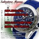 Sm16106-ssbl-1