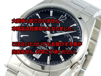 Orient ORIENT automatic watch URL001ET direct