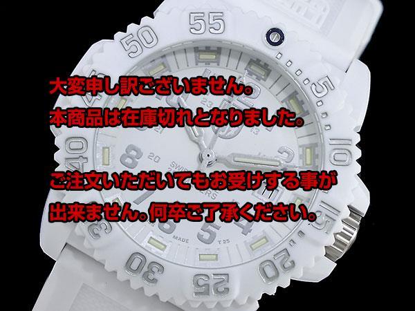 レビュー投稿で次回使える2000円クーポン全員にプレゼント 直送 ルミノックス LUMINOX ネイビーシールズ ホワイトアウト 3057 腕時計 WHITEOUT3057-whiteout 【腕時計 海外インポート品】