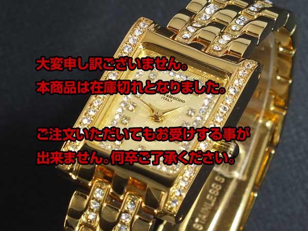 5000円以上送料無料 アイザック バレンチノ IZAX VALENTINO 腕時計 IVL-7000-4 【腕時計 低価格帯ウォッチ】 レビュー投稿で次回使える2000円クーポン全員にプレゼント