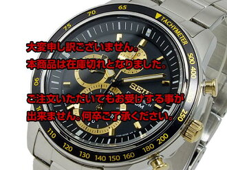 Seiko SEIKO Chronograph Watch SNDD87P1 direct