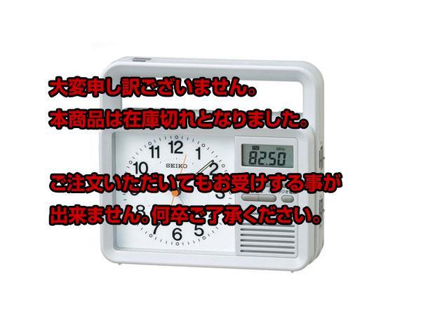 5000円以上送料無料 セイコー SEIKO 目覚まし時計 充電つき防災クロック KR885N 【インテリア 時計】 レビュー投稿で次回使える2000円クーポン全員にプレゼント