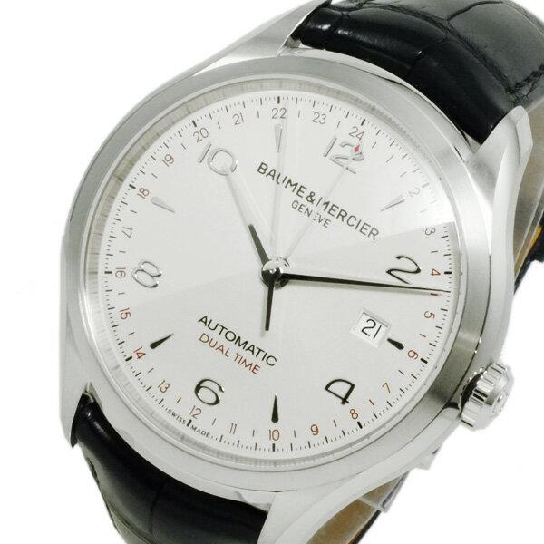 10000円以上送料無料 ボーム&メルシェ BAUME & MERCIER クリフトン 自動巻 メンズ 腕時計 MOA10112 【腕時計 ハイブランド】 レビュー投稿で次回使える2000円クーポン全員にプレゼント