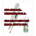 Etc230p-1