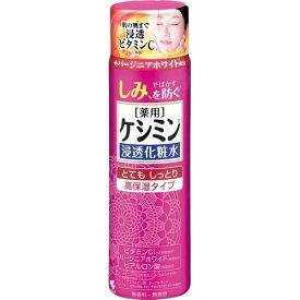 10000円以上送料無料 ケシミン 浸透化粧水 とてもしっとり(160mL) 化粧品 化粧水・ジェル 化粧水 レビュー投稿で次回使える2000円クーポン全員にプレゼント