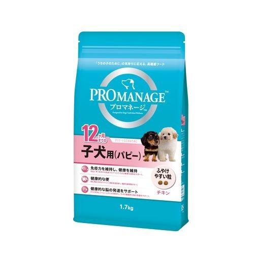 10000円以上送料無料 プロマネージ 12ヶ月までの子犬用(パピー)(1.7kg) ペット用品 犬用食品(フード・おやつ) プレミアム・ドッグフード レビュー投稿で次回使える2000円クーポン全員にプレゼント