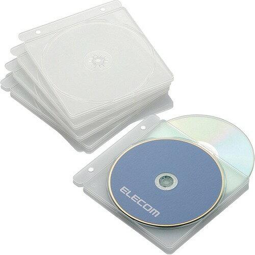 10000円以上送料無料 エレコム Blu-ray・DVD・CD用ディスクトレイ(両面収納) CCD-JPCTW5CR(5枚入) 家電 記録メディア・メモリーカード データ記録メディア レビュー投稿で次回使える2000円クーポン全員にプレゼント