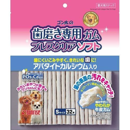 10000円以上送料無料 ゴン太の歯磨き専用ガム ブレスクリアソフト Sサイズ(32本入) ペット用品 犬用食品(フード・おやつ) 犬用おやつ(間食・スナック) レビュー投稿で次回使える2000円クーポン全員にプレゼント