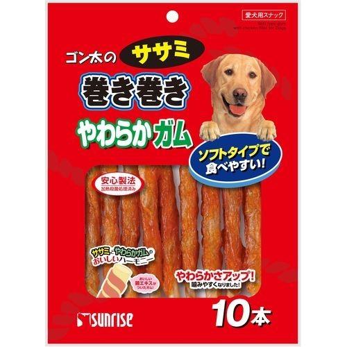 10000円以上送料無料 サンライズ ゴン太のササミ巻き巻き やわらかガム(10本入) ペット用品 犬用食品(フード・おやつ) 犬用おやつ(間食・スナック) レビュー投稿で次回使える2000円クーポン全員にプレゼント