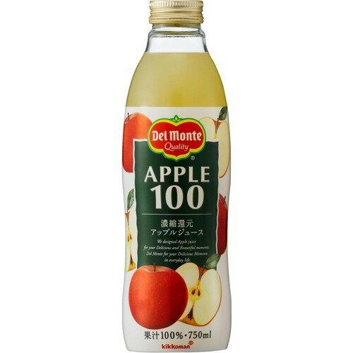 10000円以上送料無料 デルモンテ アップルジュース(750mL) 水・飲料 野菜ジュース・フルーツジュース フルーツジュース・果実ジュース レビュー投稿で次回使える2000円クーポン全員にプレゼント