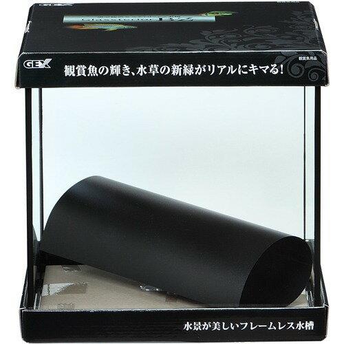 10000円以上送料無料 グラステリアBZ 300 キューブ(1コ入) ペット用品 ペット用品 その他 ペット用品 その他 レビュー投稿で次回使える2000円クーポン全員にプレゼント