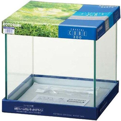 10000円以上送料無料 クリスタルキューブ300(1コ入) ペット用品 観賞魚・アクアリウム用品 アクアリウム用品 レビュー投稿で次回使える2000円クーポン全員にプレゼント
