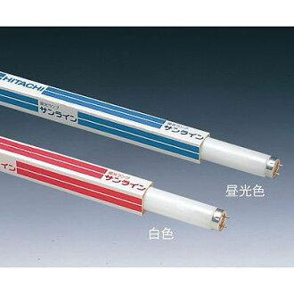 리뷰로 다음 번 2000엔 오프!히타치 백색 형광 램프 18 W FL20SSW18B