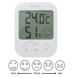 レビュー投稿で次回使える2000円クーポン全員にプレゼント ドリテック デジタル温湿度計「オプシス」 O-230WT 【生活家電\ノギス・計測器】