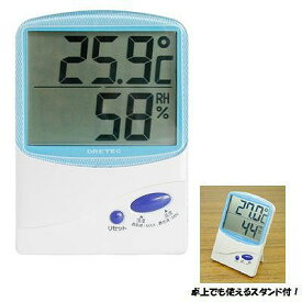 レビュー投稿で次回使える2000円クーポン全員にプレゼント ドリテック デジタル温湿度計 O-206BL 【生活家電\ノギス・計測器】