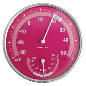レビュー投稿で次回使える2000円クーポン全員にプレゼント ドリテック 温湿度計 O-310PK 【生活家電\ノギス・計測器】