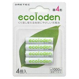 レビュー投稿で次回使える2000円クーポン全員にプレゼント ドリテック 「エコロでん」 単4形充電池 4個パック RB-404GN 【生活家電\電池類\充電池\マンガン充電池\単5形】