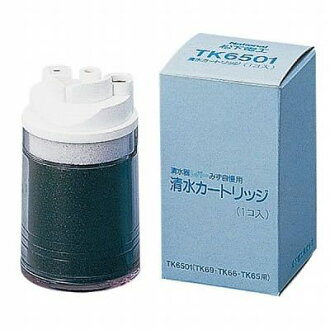 供礼物松下净水器交换使用对下次所有的可以使用的2000日元优惠券用评论投稿的墨盒TK6501