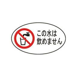 用評論投稿對所有的下次可以使用的2000日圆優惠券禮物三榮水栓製作所飲用不可封條10張裝尺寸:14mm*24mm ECXH240-2C-ZA